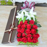 北京同城玫瑰百合花禮盒天津鮮花速遞沈陽呼和浩特太原濟南武漢