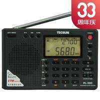 德生(Tecsun) PL-380 全波段數字解調 收音機 四六級英語聽力高考考試 黑色