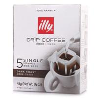 意大利進口 意利(illy)咖啡粉深度烘焙45g(濾掛式) *3件