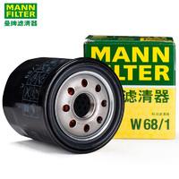 MANN 曼牌 W68/1 机油滤清器 丰田/吉利车型可用 *5件