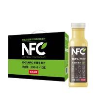 農夫山泉100%NFC新疆蘋果汁 純果汁0添加 300ml*10瓶