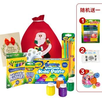 Crayola 绘儿乐 圣诞绘画礼盒 含画刷颜料贺卡随机礼物12件套