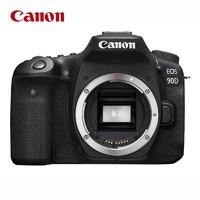 Canon 佳能 EOS 90D APS-C畫幅 單反相機 單機身