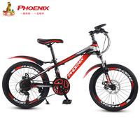 鳳凰兒童自行車18寸20寸
