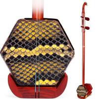 憶韻 蘇州二胡樂器 紅木骨雕木軸+防震輕體盒