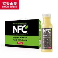 限地区、88VIP : NONGFU SPRING 农夫山泉 100%NFC新疆苹果汁 300ml*10瓶 *5件