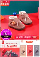 移動端 : 小溜寶 寶寶學步鞋
