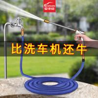 愛車屋(ICAROOM)汽車洗車高壓水槍升級水帶套裝不銹鋼噴頭配三個止水接頭可選水管家用洗車