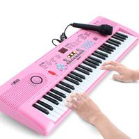 八度寶貝 61鍵兒童電子琴 入門玩具