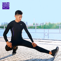 bmai 必邁 FRPA003 專業跑步健身壓縮衣 *4件