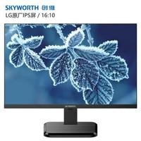 Skyworth 創維 23X1 22.5英寸 IPS顯示器(1920×1200、99% sRGB)