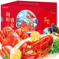 皇家远洋 3998型环球海鲜礼盒礼品卡 精选12种
