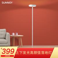 三竹(SUNJOY)上下發光LED落地臺燈 簡約美式客廳臥室書房臺燈落地燈