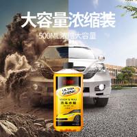 汽車洗車液強力去污上光水蠟白車專用洗車泡沫套裝清洗劑清潔用品