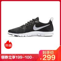 耐克(NIKE) 2019秋女子低幫綜合訓練鞋 924344-001