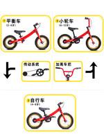 兔哥哥兒童平衡車自行車二合一兩用小孩3-6-12歲滑步車滑行車童車