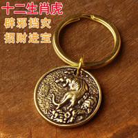 實心黃銅生肖牌十二生肖吊墜銅鑰匙扣