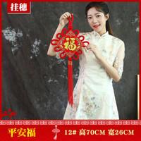 中國結掛件客廳春節掛飾傳統手工工藝品