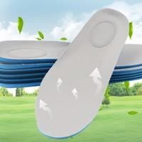 牧足 透气减震 运动鞋垫 2双 MZ070