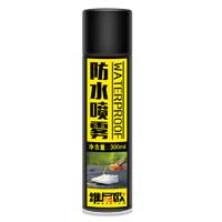 高科技納米鞋面防水噴霧劑防雪防塵神器 300ml