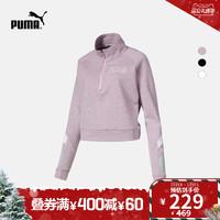 PUMA 彪馬 Athletics 854679 女子立領衛衣