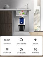 西屋廚余垃圾處理器廚房家用食物水槽粉碎機濕垃圾餐廚全自動W600