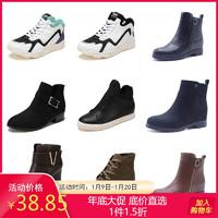 達芙妮旗下鞋柜女鞋 秋冬舒適潮流女靴
