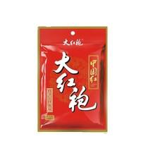 大紅袍中國紅火鍋底料150g成都麻辣燙牛油微辣小包裝 *2件