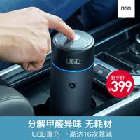 DGQ 車載空氣凈化器除味器 *2件