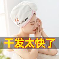 網紅干發帽可愛包頭巾女加厚快速干卡通浴帽超強吸水免吹長發擦頭