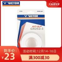 VICTOR/威克多羽毛球拍手膠訓練吸汗3條裝粘性類 GR262-3
