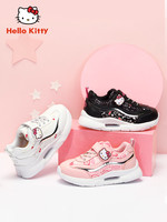 HelloKitty 女童運動鞋
