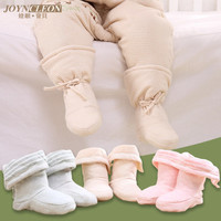 冬季加厚純棉護腳套嬰兒鞋