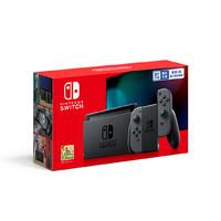 Nintendo 任天堂 Switch國行續航加強版 家用游戲機