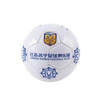 江蘇蘇寧足球俱樂 部空白簽名紀念足球-5號足球
