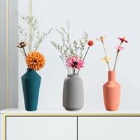Hoatai Ceramic 華達泰 北歐簡約藍色花瓶(含干花)