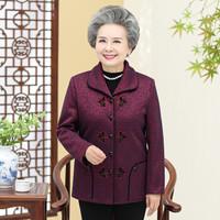 俞兆林 2020春季新款中老年人外套女媽媽裝翻領開衫奶奶秋薄款婆婆服裝YTWT197424酒紅色3XL