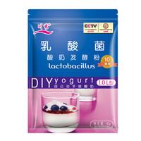 川秀 乳酸菌 益生菌酸奶發酵劑 10g *11件
