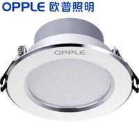 歐普照明(OPPLE)led筒燈3W超薄桶燈 暖白光砂銀開孔7-8厘米 *5件