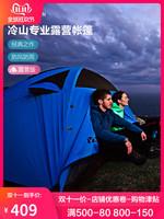 牧高笛戶外帳篷防暴雨加厚2人野外露營裝備3-4人冷山專業四季帳篷