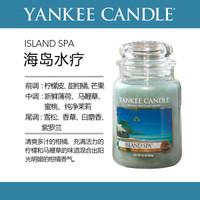 yankee candle揚基香薰蠟燭進口香氛伴手禮節日創意裝飾 海島水療--減壓助手 *2件