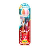 Colgate 高露潔 纖柔雙核深潔牙刷 2支裝