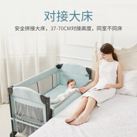 sweeby多功能可折疊便攜式嬰兒床