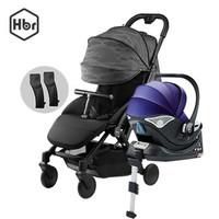 HBR虎貝爾 陳赫同款HBR-S1p飛機嬰兒傘車0-4寶寶推車 推車+提籃+基座+適配器