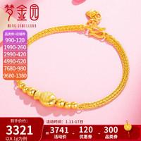 夢金園 黃金手鏈 足金鯉魚轉運珠手鏈女士/計價 7.55g(工費368元)