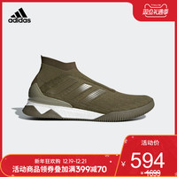 阿迪達斯官網 PREDATOR TANGO 18+ TR男子足球運動鞋DB1945