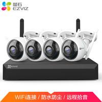 EZVIZ 螢石 C3WN+X5S 無線監控攝像頭套裝 4路 2T硬盤