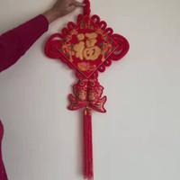 信能達 福字中國結掛件大號客廳壁掛過年裝飾品新年喜慶春節禮品家居新房喬遷 *3件