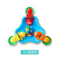 藍宙(LANDZO) 兒童親子益智玩具 青蛙吃豆玩具  3人版