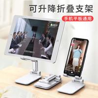 Greyes 京東自營 手機/平板 可折疊伸縮桌面支架